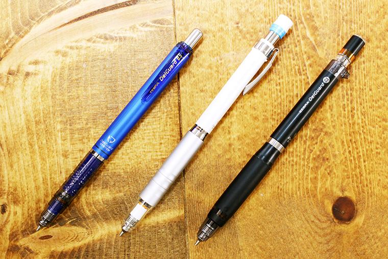 ↑左から、最初のデルガード(無印)、高級版のタイプLX、そして新発売のタイプER