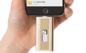 iPhoneでmicroSDカードが使える! Lightning端子を備えた高速カードリーダー