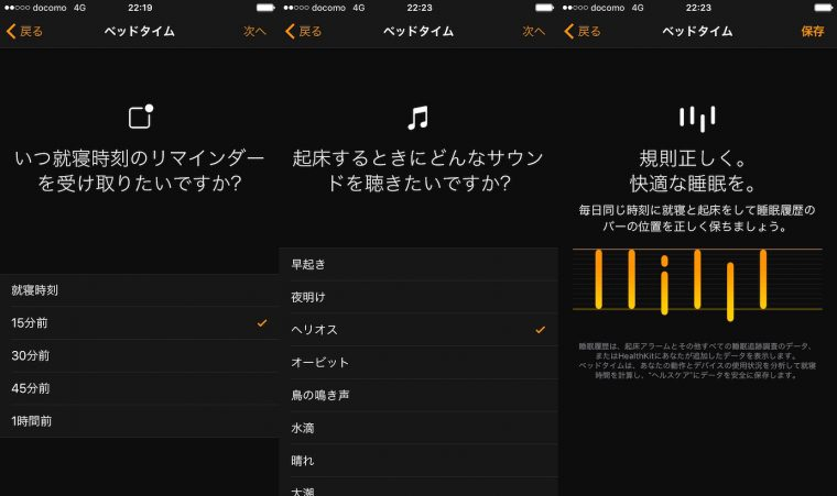 20161121_ono1_3