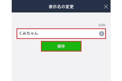 20161121_y-koba_LINE_ic2