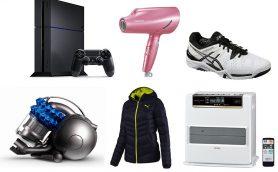 【5日間連続】この冬のお買い得アイテムが大集合! 楽天市場で家電&スポーツの特大セール開催