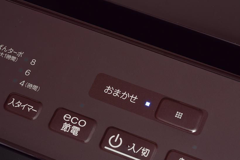 ↑「おまかせ」ボタンを押すと、温度ごとに変わる快適湿度を見分け、ムダなく加湿・空気清浄