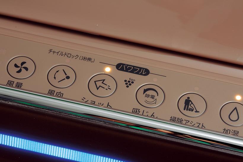 ↑パワフルショットボタンを押すと、高濃度のプラズマクラスターを前面に集中放出