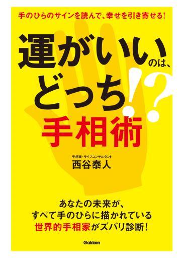 20161123_y-koba_fmfm1_02