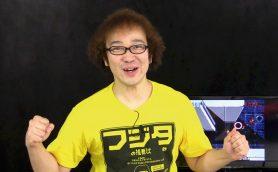 「SUPER魂斗羅」でゲームオーバーにならずに全8面をクリアせよ! 【ゲーム芸人フジタの挑戦】