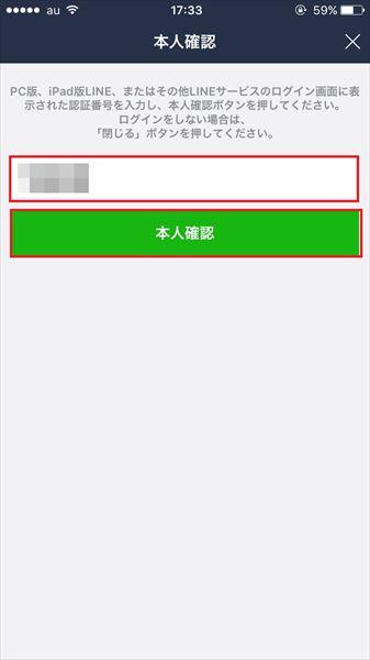 20161124_y-koba_LINE (1)_R
