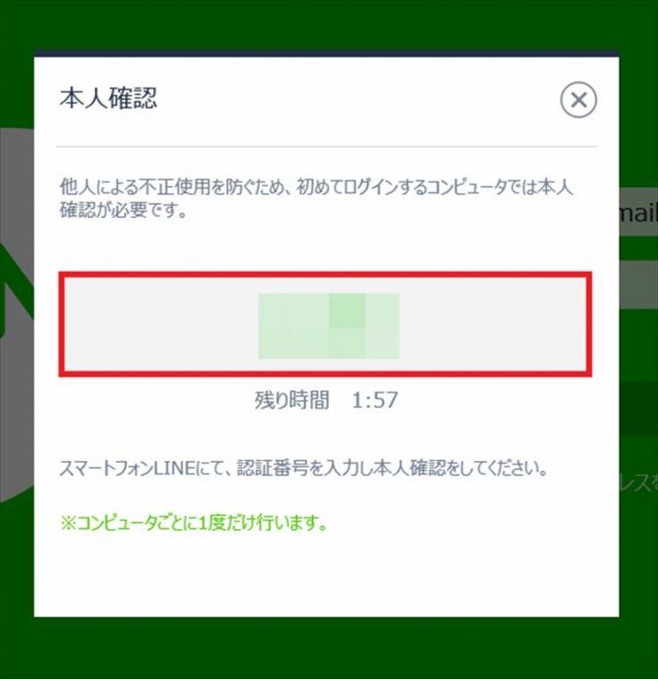 20161124_y-koba_LINE (6)_R