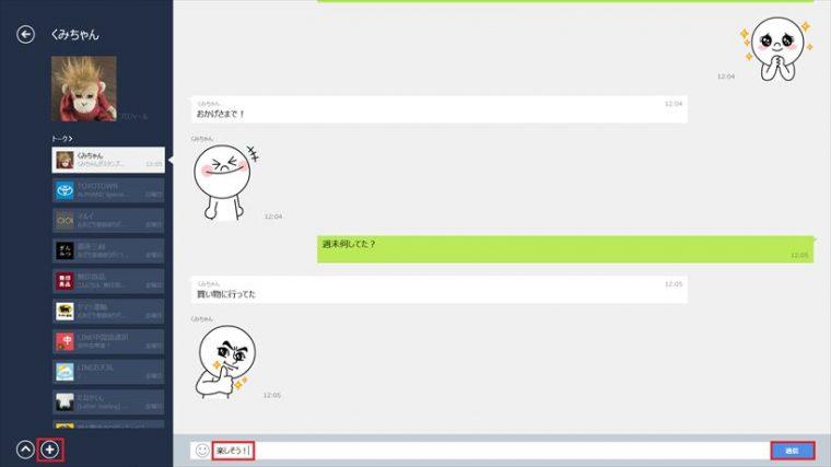 20161124_y-koba_LINE (8)_R
