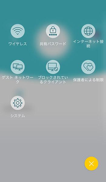 ↑スマホのWi-Fi接続先を本モデルにすれば専用アプリから各種設定が可能です