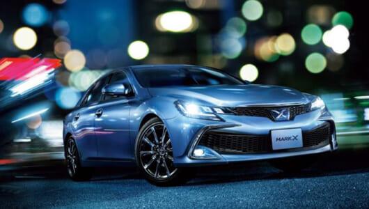 トヨタ新型「マークX」デビュー!  2度目のマイナーチェンジで表情一新