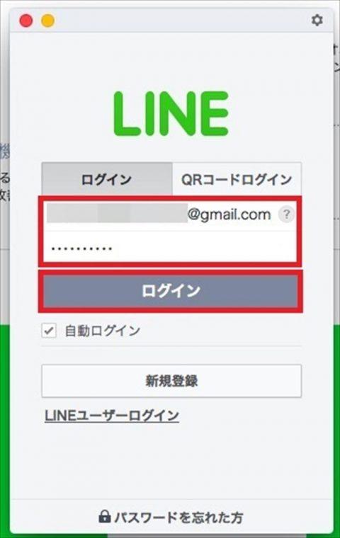 20161125_y-koba_LINE_003_R