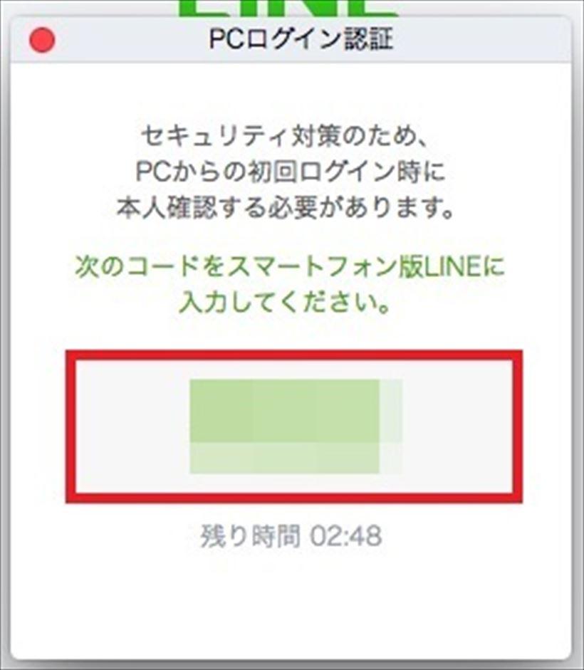 20161125_y-koba_LINE_004_R