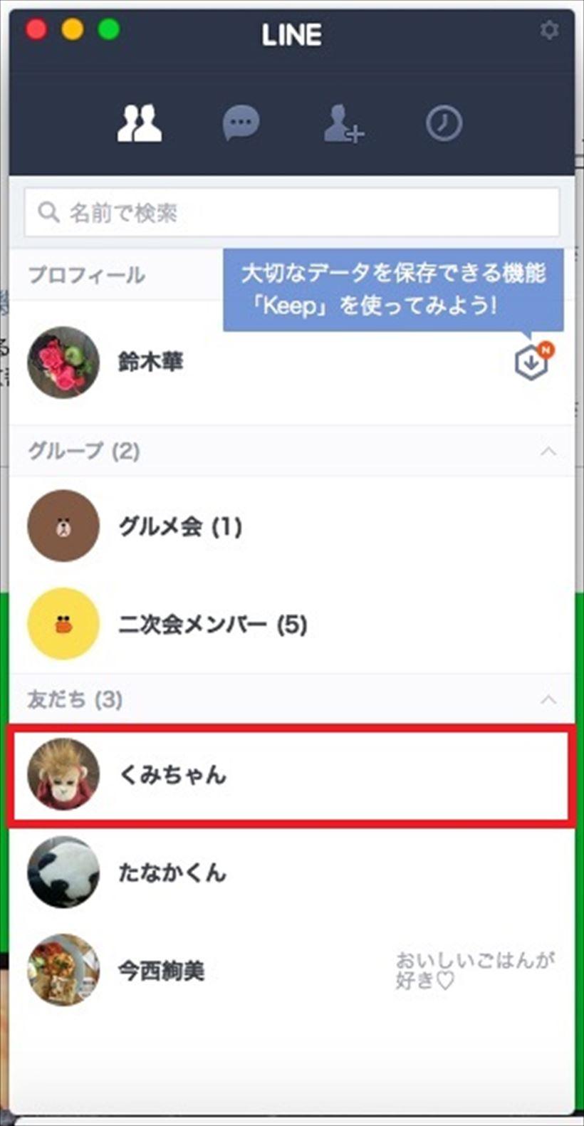 20161125_y-koba_LINE_006_R