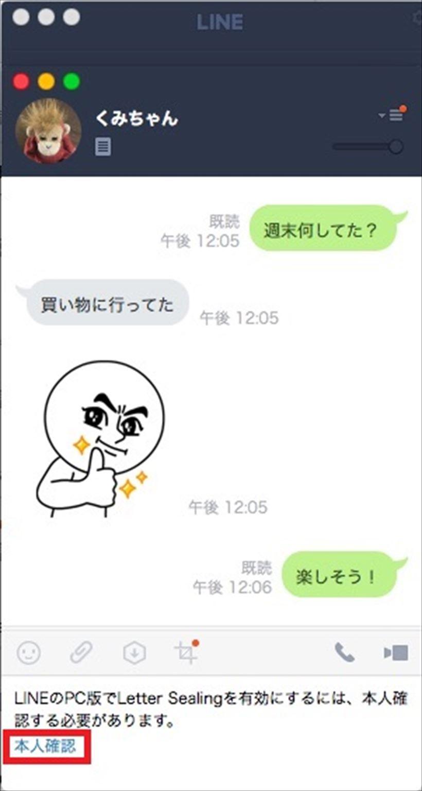 20161125_y-koba_LINE_007_R