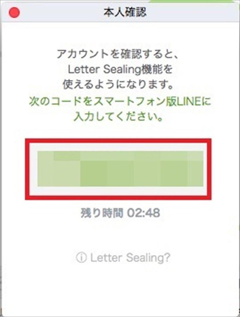 20161125_y-koba_LINE_008_R