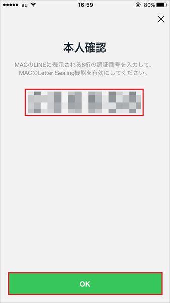 20161125_y-koba_LINE_009_R