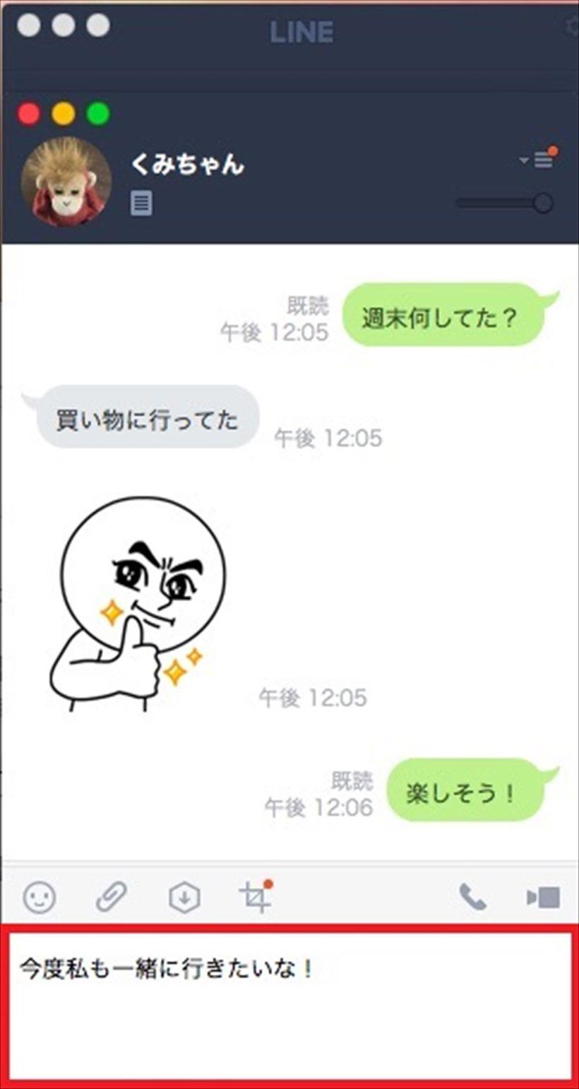 20161125_y-koba_LINE_010_R
