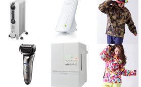 【5日間連続】寒い季節のお役立ちアイテムが超特価! 楽天市場で家電&スポーツの特大セール開催