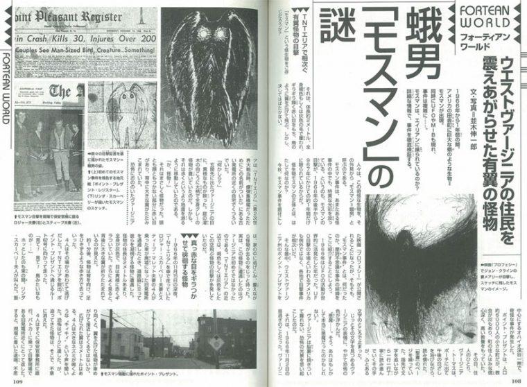 ↑2002年10月号