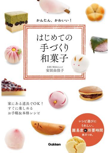 20161126_y-koba_fmfm1_02