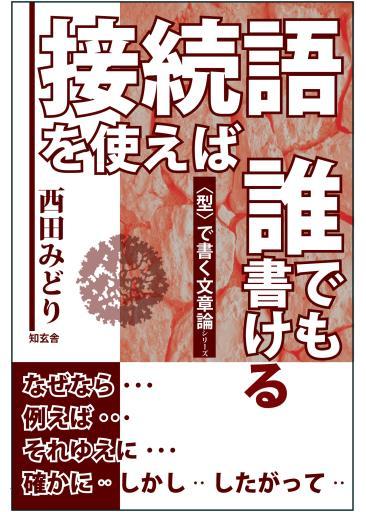 20161126_y-koba_fmfm2_02