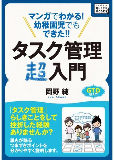 20161126_y-koba_fmfm3_02