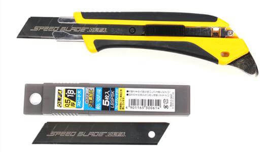 最強のカッターナイフはホームセンターに売っていた! 常識を覆す切れ味で疲労度極少