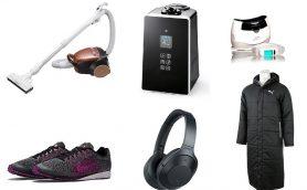 【5日間連続】話題の商品が続々と登場! 楽天市場で家電&スポーツの特大セール開催