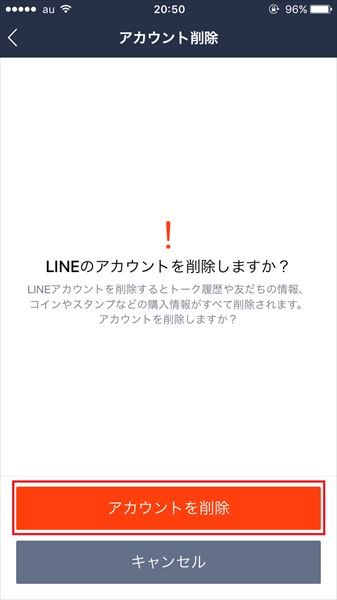 20161128_y-koba_LINE (4)_R