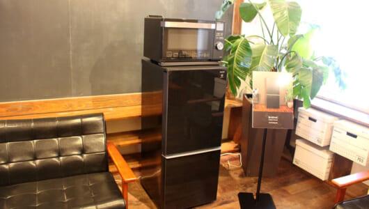 「大型冷蔵庫」全盛期にシャープが中小型冷蔵庫を出す理由