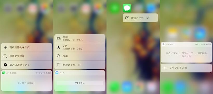 20161129_ono1_2