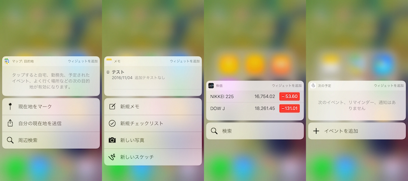 20161129_ono1_5