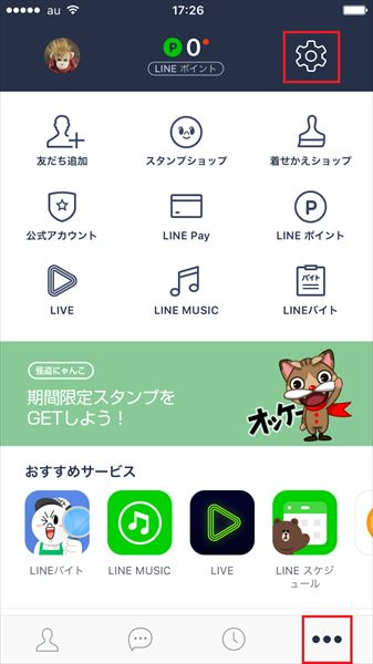 20161129_y-koba_LINE (1)_R
