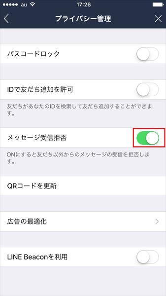 20161129_y-koba_LINE (3)_R