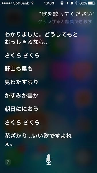 20161129_y-koba_Living_16_R