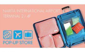 ニューヨーク発! オシャレで機能的なトラベルグッズ専門店「FLIGHT 001」が成田国際空港に期間限定オープン