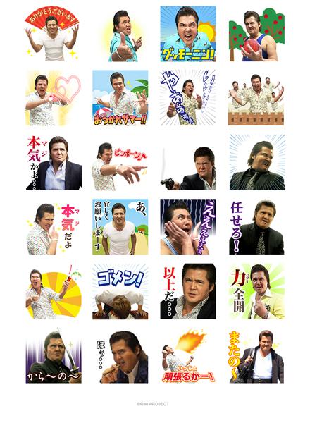 20161129_y-koba_TV1_03