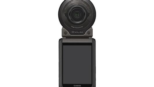 高画素化の時代に逆らう超低画素カメラ登場! 190万画素で超高感度を実現した「エクシリム FR110H」