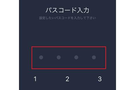20161130_y-koba_LINE_ic