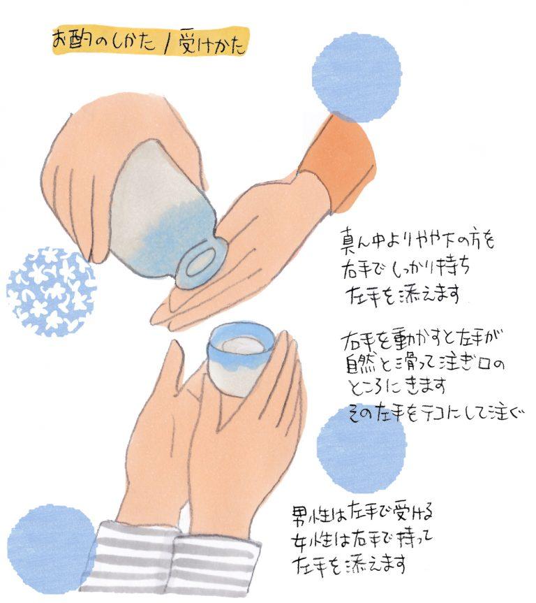20161130_y-koba_Living_04