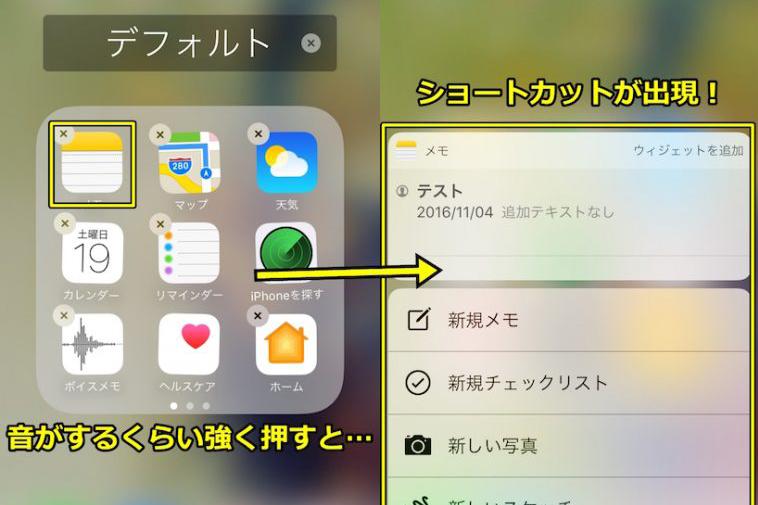 20161209_iPhone_ic