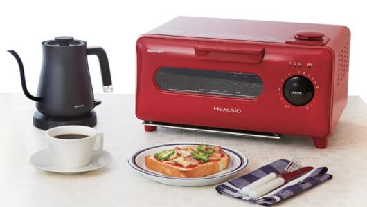 話題のヘルシオ グリエは「即買い」で一致! 最新キッチン家電を2人のプロがジャッジした