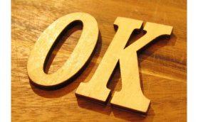 """「OK」は「オッケー!」ばかりじゃない!? 日本人が知ってるようで知らない""""OK"""" の使い方とは?"""