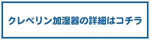 banner_doshisha161121_02