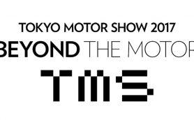 「東京モーターショー2017」の公式ロゴが決定! テーマは「世界を、ここから動かそう。 」
