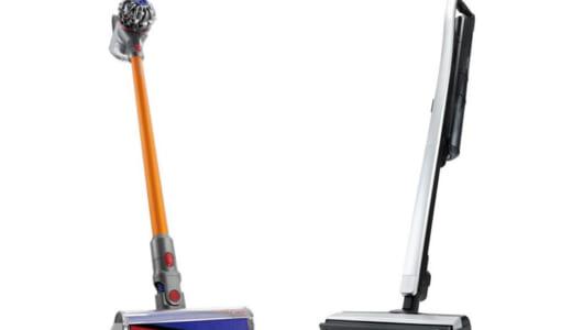 パナvsダイソン、大掃除に使えるのはどっち? 最新コードレス&コード付き掃除機でサシ勝負!