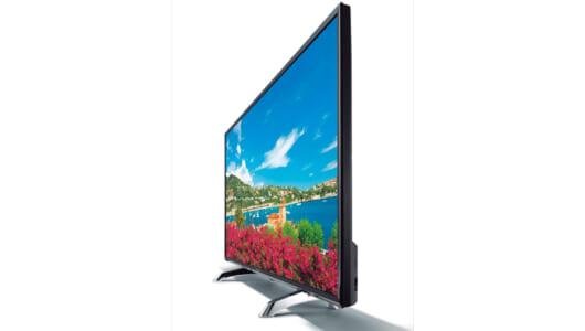 15万円台の4Kテレビはどうなんだ? 専門家がパナソニック4Kモデルを評価&購入のポイントを伝授!!