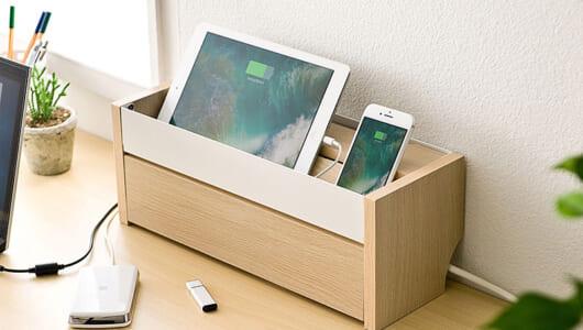 「ごちゃごちゃケーブル」を解消! iPhoneもスマートに収納できるケーブルボックスが販売開始