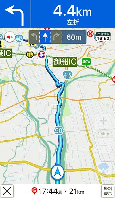 ↑「Yahoo!カーナビ」の一般道でのルートガイド画面。各交通規制や交通情報、車線ガイドも表示。充実度はかなり高い
