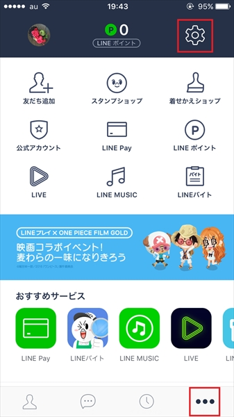 20161201_y-koba_LINE (1)_R3